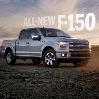 Ford F-150 | Forward March
